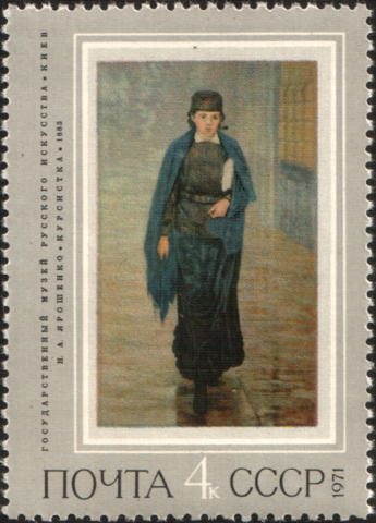 "image - soviet stamp ""the girl student"""