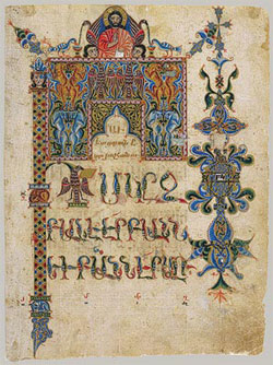 Image - illumination from Armenian Bible