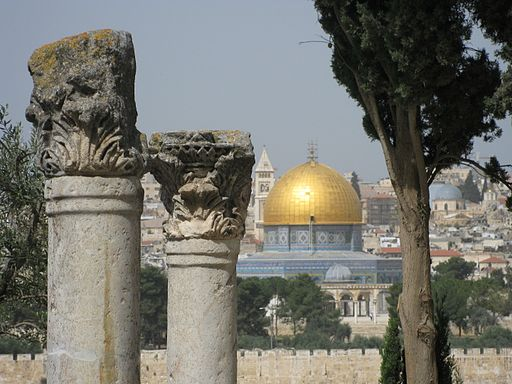 Image - Dome of the Rock with ancient pillars