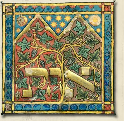 Image - medieval illumination