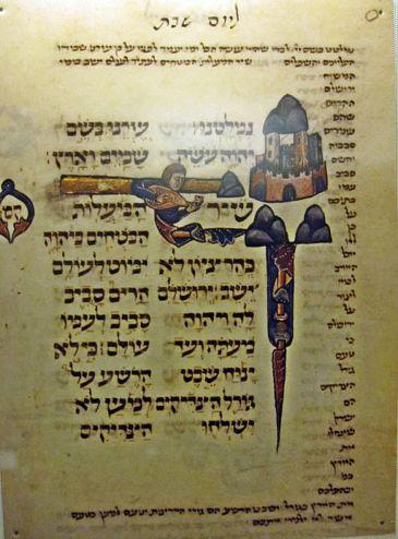 image of illuminated manuscript
