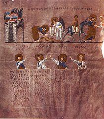 Image illustration of Good Samaritan