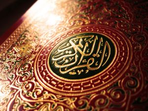 Image Cover of the Quran