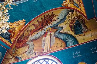 Image mural of Elijah/Elisha