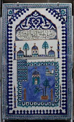 mage tile showing Medinana mosque