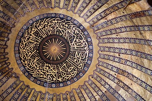 Main dome of Hagia Sophia with first lines of the Verse of Light