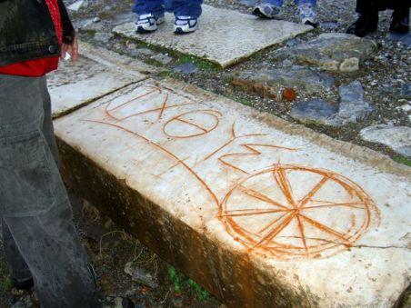 ichthys mark in Ephesus