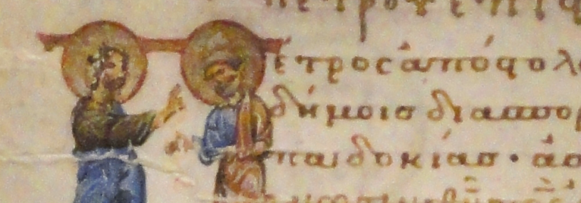 ms illumination showing two haloed figures and text