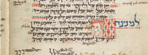 detail from Hebrew Bible manuscript with Latin and French notations