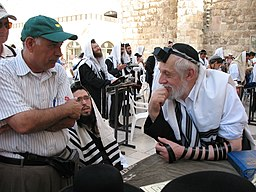 a conversation at the Western wall in Jerusalem