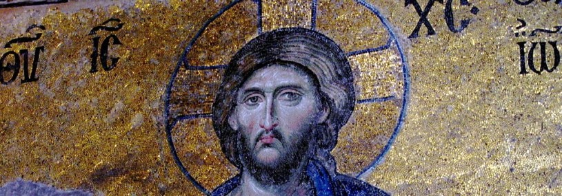 haloed face of Christ with Greek lettering