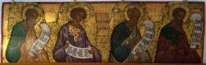 Prophets Zephaniah, Habakkuk, Jonah, and Moses as icons