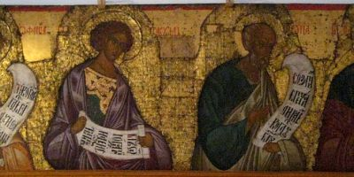 Prophets Zephaniah, Habakkuk, Jonah, and Moses as icons