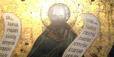 Prophets Hosea Amos Zephaniah