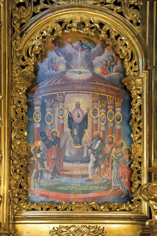 icon of Saint Sophia with other figures