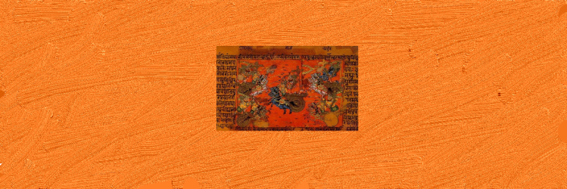 fragment of illustration of Battle of Kurukshetra