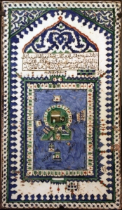 tile showing Ka'ba with Arabic lettering