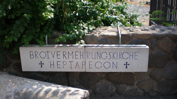 sign Brotvermehrungskirche, Heptapegon